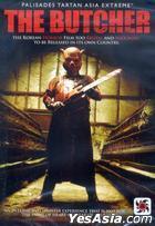 The Butcher (DVD) (US Version)