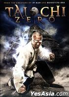 Tai Chi Zero (2012) (DVD) (US Version)