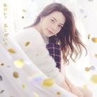 Ashitairo (Normal Edition)(Japan Version)