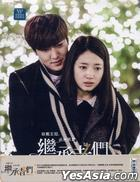 The Heirs OST Part 2 (SBS TV Drama) (China Version)