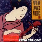 Japanese Melodies (Remastered) (US Version)