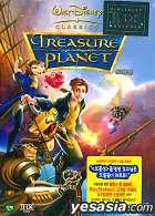 The Treasure Planet (Korean Version)