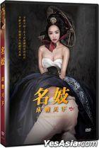 A Celebrated Gisaeng (2014) (DVD) (Taiwan Version)
