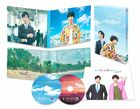 To Each His Own (DVD) (Deluxe Edition) (Japan Version)
