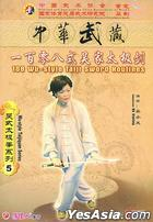 China's Wushu Collection - Wu-style Taijiquan Series (5) 108 Wu-style Taiji Sword Routines (DVD) (English Subtitled) (China Version)