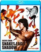 Snake In The Eagles Shadow (Blu-ray) (HD Digital Remaster Ver.)(Japan Version)