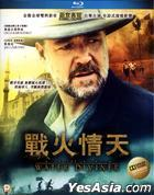 The Water Diviner (2014) (Blu-ray) (Hong Kong Version)