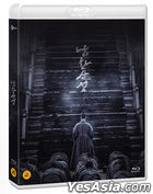 The Fortress (Blu-ray) (2-Disc) (Normal Edition) (Korea Version)