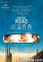 On The Road (2012) (DVD) (Hong Kong Version)