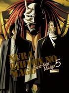 Nurarihyon no Mago: Sennen Makyo (Season2) (Blu-ray) (Vol.5) (Japan Version)