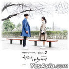 Uncontrollably Fond OST Vol. 2 (KBS TV Drama) + Poster in Tube