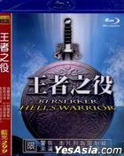 Berserker Hell's Warrior (Blu-ray) (Taiwan Version)