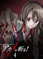 Akame ga KILL! vol.4 (DVD)(Japan Version)
