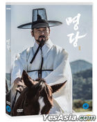 Feng Shui (DVD) (Korea Version)