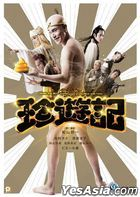 Chin-yu-ki: The Journey to the West with Farts (2016) (DVD) (English Subtitled) (Hong Kong Version)