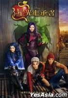 Descendants (2015) (DVD) (Taiwan Version)