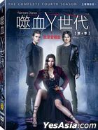 The Vampire Diaries (DVD) (The Complete Fourth Season) (Taiwan Version)
