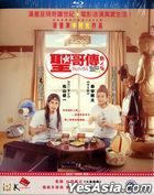 Saint Young Men (2018) (Blu-ray) (English Subtitled) (Hong Kong Version)