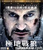 The Grey (2011) (VCD) (Hong Kong Version)