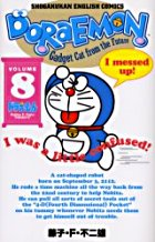 Doraemon - Gadget Cat from the Future (Volume 8) (English & Japanese)