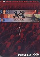 Hero (2002) (DVD) (Director's Cut) (Hong Kong Version)