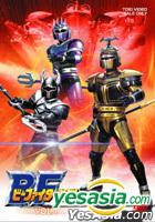 Beetle Fighter Kabuto Vol.1 (Japan Version)