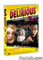 Delirious (DVD) (Korea Version)