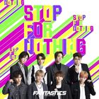 STOP FOR NOTHING (Japan Version)