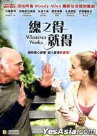 Whatever Works (2009) (DVD) (Hong Kong Version)
