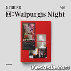 GFRIEND Vol. 3 - Walpurgis Night (My Room Version) + Random Poster in Tube