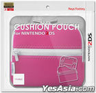 2DS Cushion Pouch (粉红色) (日本版)