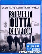 Straight Outta Compton (2015) (Blu-ray) (Hong Kong Version)