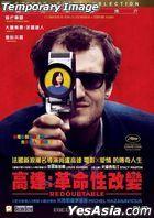 Redoutable (2017) (Blu-ray) (Hong Kong Version)