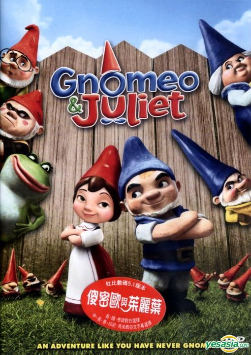 Yesasia Gnomeo And Juliet 2011 Dvd Hong Kong Version Dvd James Mcavoy Emily Blunt Intercontinental Video Hk Western World Movies Videos Free Shipping