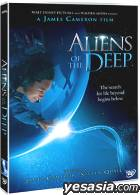 Aliens Of The Deep (Korean Version)