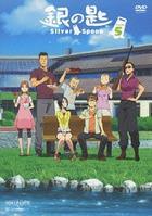 Silver Spoon Vol.5 (DVD) (Normal Edition)(Japan Version)