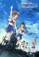 High School Fleet Movie (DVD) (Limited Edition) (Japan Version)