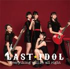 Everything will be all right [Type C] (SINGLE+DVD) (First Press Limited Edition) (Japan Version)