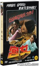 Lady of the Court (DVD) (Korea Version)