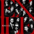 Jonetsu no Hana (SINGLE+DVD)(Japan Version)