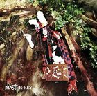 MASTER KEY [Type A](SINGLE+DVD) (First Press Limited Edition)(Japan Version)
