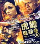 Fire With Fire (2012) (VCD) (Hong Kong Version)