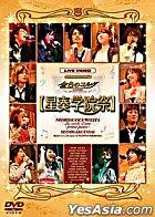 Live Video Neo Romance Festa La Corda d'oro - Primopasso Seiso Gakuinsai (Japan Version)