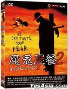 Jeepers Ceepers 2 (2003) (DVD) (Hong Kong Version)
