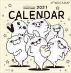 Yosistamp 2021 Calendar (Japan Version)