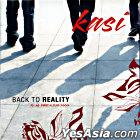 Kasi Vol. 1 - Back To Reality