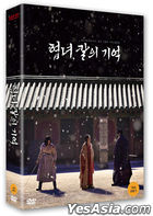 Memories of the Sword (DVD) (2-Disc) (First Press Limited Edition) (Korea Version)