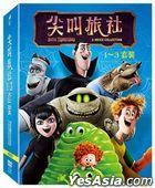 Hotel Transylvania 3 Movie Collection (DVD) (Taiwan Version)