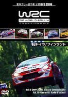 WRC SEKAI RALLY SENSHUKEN 2006 VOL.7 GERMAN/FINLAND (Japan Version)