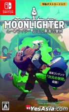 Moonlighter (Japan Version)
